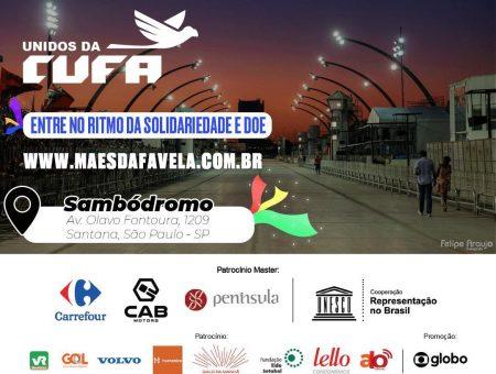 UESP participa de campanha de arrecadação de alimentos da CUFA